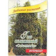 Граб обыкновенный или европейский.Carpinus betulus 5 семян фото