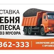 Вывоз, утилизация строительного мусора фото