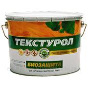 Лакра Текстурол Биозащита пропитка (10 л) фото