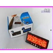 Бэйджик-ценник светодиодный фото