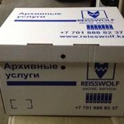 REISSWOLF Kazakhstan – конфиденциальное хранение документов. фото