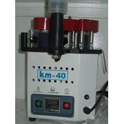 Станок кромкооблицовочный КМ-40 переносной фото