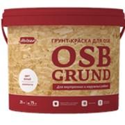 Грунт-краска Holzer OSB grund 15 кг. фото
