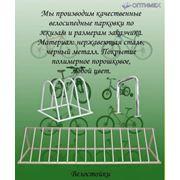 Велосипедные парковки. Производство. фото