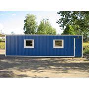 Мобильные офисы вагон - дома бытовки мобильные офисы блок - контейнер фото