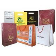 Фирменные пакеты с логотипом фото