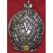 Орден 1915г за веру в царя и отечество фото
