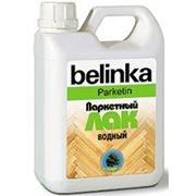 BELINKA PARKETIN (БЕЛИНКА Паркетный лак) — бесцветный водный лак для паркета, 5л