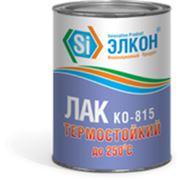 Лак термостойкий КО-815 (ГОСТ 11066-74) фото
