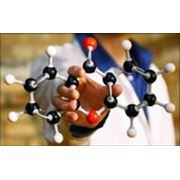Антиоксиданты фото
