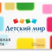 фото предложения ID 6090503