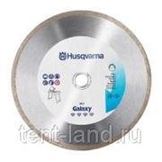 Husqvarna GALAXY BLADE CONT RIM:GS2C 350-25.4x2.0x7.0 мм 5430803-79 фото