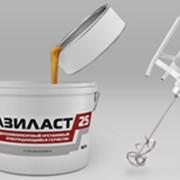 Высокотехнологичный полиуретановый герметик Сазиласт 25 фото