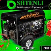 Профессиональный бензин генератор Shtenli PRO8900S фотография
