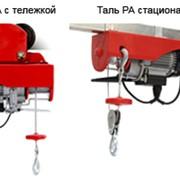 Таль электрическая РА, 220В, 125/250кг-11/5,5м фото
