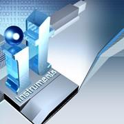 Обслуживание и администрирование сетей и серверов заказчика, настройка компьютерных сетей и комплексов фото