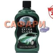 Суперблеск барьерная защита Turtle Wax Extra Gloss Platinum Series (500мл) фото