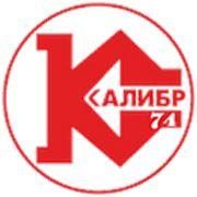 "Вал гибкий для БВ-5,5 ""ВГ-45"" фото"