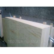 фото предложения ID 1606931