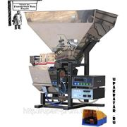 Дозатор весовой фасовочный DOZ-100-1 фото