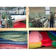 Волокна и нити синтетические. фото