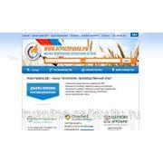 фото предложения ID 1614870