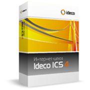 Интернет-шлюз Ideco ICS (Ideco Internet Control Server) – это универсальный интернет-шлюз с межсетевым экраном и функциями учета трафика. Ideco ICS позволяет быстро и легко настроить качественный доступ в Интернет всем пользователям сделает работу с Инте фото