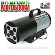 Нагреватель газовый MasterYard 15M 15 кВт фото
