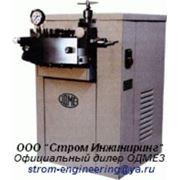 Гомогенизатор ОГМ, ОГА марок А1-ОГМ-2,5, ОГМ, К5-ОГ2А-250, К5-ОГ2А-500, К5-ОГ2А-1,25, К5-О2ГА-15, А1 фото