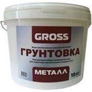 Грунтовка Gross металл (пласт.ведро 1,3 кг) фото