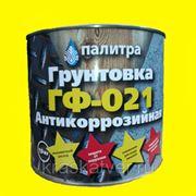 Грунтовка ГФ-021 красно-коричневая/серая Палитра 1,9кг фото