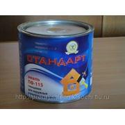 Эмаль ПФ-115 белая 1,9кг СТАНДАРТ фото