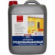 НЕОМИД ЭКСТРА ЭКО (NEOMID EXTRA ECO), 5кг - Трудновымываемый антисептик для внутренних и наружных работ. фото