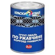 Грунт-эмаль по ржавчине «КОРРОЕД-УНИВЕРСАЛ» 3 в 1 (белый, желтый, синий, зеленый, красный) 1,9кг. фото