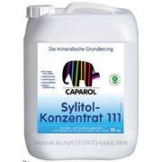 Caparol Caparol Sylitol 111 Konzentrat грунтовка-концентрат (2.5 л) фото