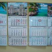 Календарь настенный квартальный на 3 пружины,2016 г. фото