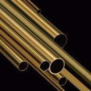 Труба латунная ГОСТ 494-90 Л63 фото