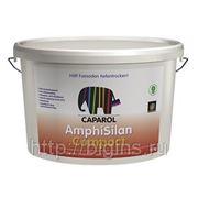 AmphiSilan Compact фото