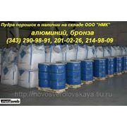 Пудра алюминиевая пигментная ПАП-1 ГОСТ 5494-98 барабан до 40 кг фото