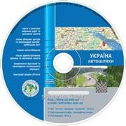 Україна. Автошляхи фото