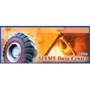 Лабораторная информационная система SIAMS Data Center система информационная фото