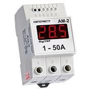 Амперметр Ам-2 на DIN-рейку фото
