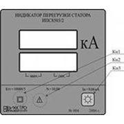ИПС8503 - индикатор перегрузки тока статора (ИПС 8503) фото