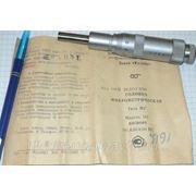 Головка микрометрическая МГ-101 фото