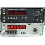 Вольтметр универсальный - комбинированный прибор (Щ 300) фото
