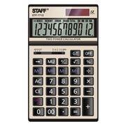Калькулятор STAFF настольный металлический фото