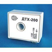 Датчик постоянного и переменного тока ДТХ-200 фото