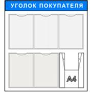 Информационный стенд фото