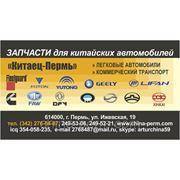 Аккумулятор топлива FAW 1031 1041 1051 Евро 3 1128010-55D фото
