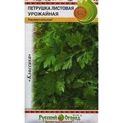 Семена Петрушка листовая Урожайная (2г) фото